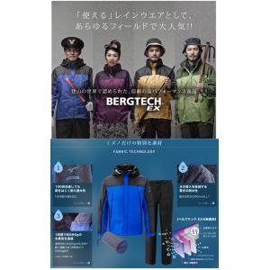 富士山着用率NO1 レインウエア 上下セット ミズノ MIZUNO ベルグテックEX ストームセイバーV レインスーツ メンズ 上下 カッパ 雨具 アウトドア 10%off|elephant|07
