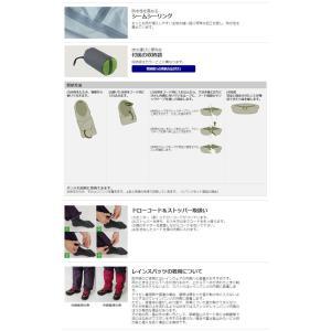 富士山着用率NO1 レインウエア 上下セット ミズノ MIZUNO ベルグテックEX ストームセイバーV レインスーツ メンズ 上下 カッパ 雨具 アウトドア 10%off|elephant|10