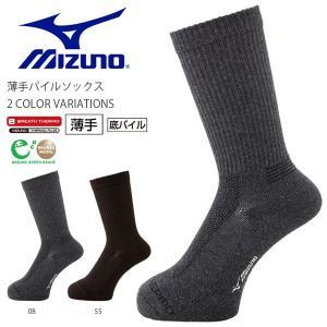ミズノ MIZUNO 薄手 パイルソックス メンズ ブレスサーモ 靴下 25〜27cm ソックス アウトドア 防寒 登山 ハイキング 得割21