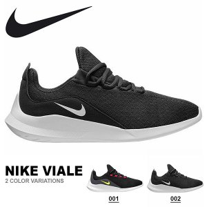 スニーカー ナイキ NIKE メンズ ビアレ VIALE シューズ 靴 軽量 AA2181 得割23 送料無料|elephant