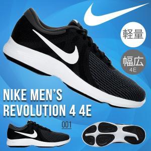 NIKE(ナイキ) / シューズ / ナイキ(nike) レボリューション 4 4E AA7402-002SP18(Men's)の商品画像|ナビ