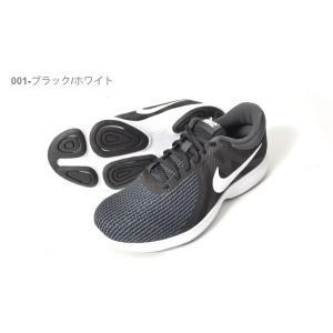 ランニングシューズ ナイキ NIKE メンズ レボリューション 4 4E 幅広 ワイド ランニング 運動靴 靴 シューズ AA7402 得割23 elephant 02