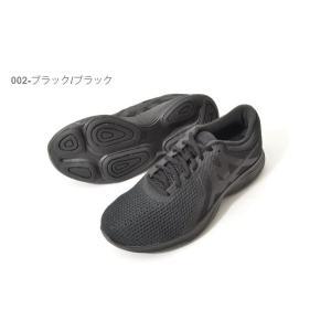 ランニングシューズ ナイキ NIKE メンズ レボリューション 4 4E 幅広 ワイド ランニング 運動靴 靴 シューズ AA7402 得割23 elephant 03