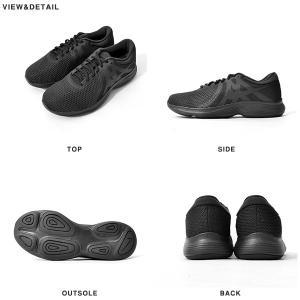 ランニングシューズ ナイキ NIKE メンズ レボリューション 4 4E 幅広 ワイド ランニング 運動靴 靴 シューズ AA7402 得割23 elephant 04