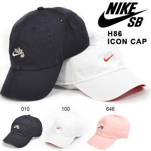 キャップ NIKE SB ナイキ エスビー H86 アイコン キャップ 帽子 CAP ロゴ メンズ レディース スケートボード AA9975 2018冬新作 20%OFF|elephant