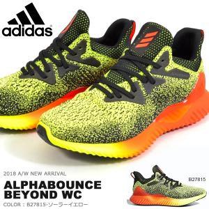 ランニングシューズ アディダス adidas alphabounce beyond WC メンズ マラソン ジョギング ランシュー シューズ 靴 2018秋新作 B27815 得割20 送料無料|elephant