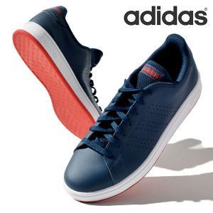 半額 50%off アディダス スニーカー adidas メンズ レディース ADVANCOURT BASE アドバンコート ローカット カジュアル シューズ 靴 FY8635|エレファントSPORTS PayPayモール店
