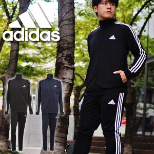 30%OFF アディダス ジャージ 上下セット adidas メンズ M ESS 3ストライプス ト...