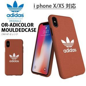 ゆうパケット対応可能!iphone ケース X/XS 対応 adidas アディダス オリジナルス アディカラー OR-Adicolor-MouldedCase-iPXS-SO スマホ CK6147 ¬|elephant
