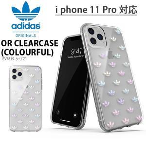 ゆうパケット対応可能!iphone ケース 11 Pro プロ 対応 adidas アディダス オリジナルス OR Clear Case FW19-11P-Colourful スマホケース EV7819 ¬|elephant