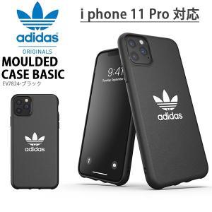 ゆうパケット対応可能!iphone ケース 11 ProMax プロ マックス 対応 adidas アディダス オリジナルス MouldedCaseBASIC FW19-11P M BK/WH EV7824 ¬|elephant