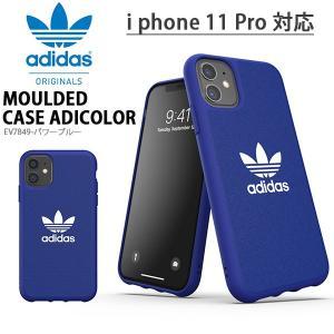 ゆうパケット対応可能!iphone ケース 11 Pro プロ 対応 adidas アディダス オリジナルス Moulded Case adicolor FW19-11P-PBLスマホケース EV7849 ¬|elephant
