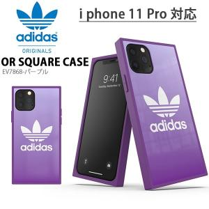 ゆうパケット対応可能!iphone ケース 11 Pro プロ 対応 adidas アディダス オリジナルス OR SQUARE CASE FW19-11Pro-AP スマホケース EV7868 ¬|elephant