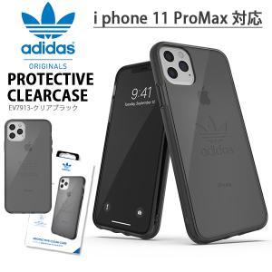 ゆうパケット対応可能!iphone ケース 11 ProMax 対応 adidas アディダス オリジナルス ProtectiveClearCaseBL FW19-11PM-SB EV7913 ¬|elephant