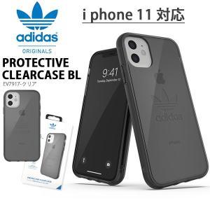 ゆうパケット対応可能!iphone ケース 11 対応 adidas アディダス オリジナルス ProtectiveClearCase BL FW19-11-SB スマホケース EV7917 ¬|elephant