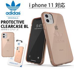 ゆうパケット対応可能!iphone ケース 11 対応 adidas アディダス オリジナルス ProtectiveClearCase BL FW19-11-RO スマホケース EV7918 ¬|elephant
