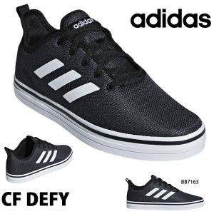 スニーカー アディダス adidas CF DEFY デフィー メンズ カジュアル シューズ 靴 2018秋冬新作 得割25 BB7163 elephant