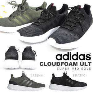 得割40 スニーカー アディダス adidas メンズ CLOUDFOAM ULT クラウドフォーム ローカット シューズ 靴 2018秋冬新色 B43844 BB7310|elephant
