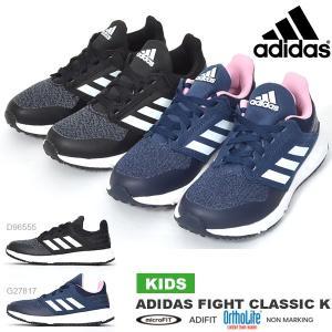 キッズ スニーカー アディダス adidas アディダスファイト CLASSIC K ジュニア 子供 子供靴 運動靴 スポーツ シューズ 靴 2019春新作 得割25 D96555 G27817|elephant