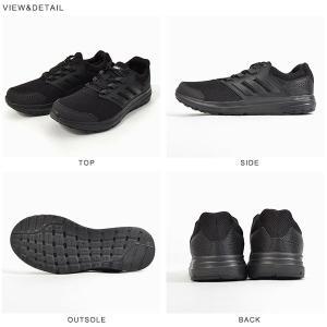 40%off ランニングシューズ アディダス adidas GLX 4 M ジーエルエックス メンズ 初心者 マラソン ジョギング 靴 スニーカー|elephant|02