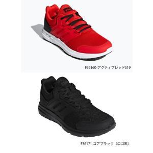 40%off ランニングシューズ アディダス adidas GLX 4 M ジーエルエックス メンズ 初心者 マラソン ジョギング 靴 スニーカー|elephant|06