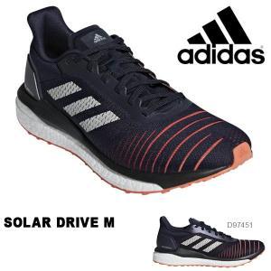 ランニングシューズ アディダス adidas SOLAR DRIVE M メンズ ブースト 初心者 ランシュー シューズ 靴 2019夏新作 得割25 送料無料 D97451|elephant