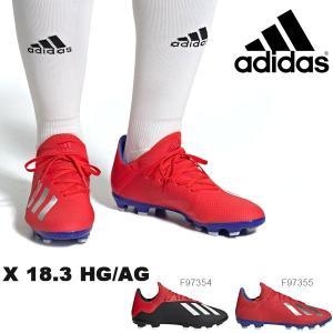得割30 サッカースパイク アディダス adidas エックス 18.3 HG/AG メンズ フットボール スパイク 固定式 シューズ 靴 2019春新作 送料無料 F97354 F97355|elephant