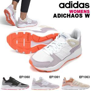 スニーカー アディダス adidas レディース ADICHAOS W アディケイオス ローカット スポーツ カジュアル シューズ 靴 2019秋新作 得割20 送料無料|elephant