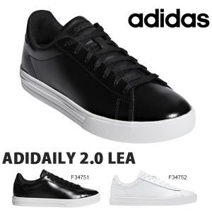 スニーカー アディダス adidas レディース ADIDAILY 2.0 LEA ローカット カジュアル シューズ 靴 通学 学校 2019夏新作 得割23 送料無料 F34751 F34752 elephant