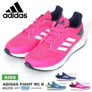 キッズ スニーカー アディダス adidas アディダスファイト RC K ジュニア 子供 男の子 女の子 子供靴 運動靴 スポーツ シューズ 靴 2019春新作 得割25|elephant