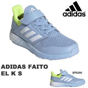 キッズ スニーカー アディダス adidas アディダスファイト EL K S ジュニア 子供 ベルクロ 子供靴 運動靴 靴 2019秋新作 得割20 EF8290|elephant
