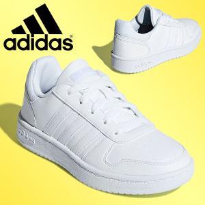 キッズ スニーカー アディダス adidas ADIHOOPS 2.0 K ジュニア 子供 男の子 女の子 ローカット 子供靴 学校 通学 シューズ 靴 2019夏新色 得割21|elephant