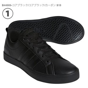 スニーカー アディダス adidas ADIPACE VS メンズ アディペース ローカット 3本ライン カジュアル シューズ 靴 2019春新色 ブラック ホワイト|elephant|02