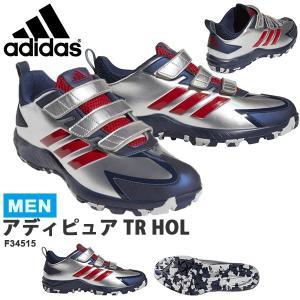 野球 トレーニングシューズ アディダス adidas メンズ アディピュア TR HOL ベルクロ ベースボール シューズ 靴 トレシュー 2019秋新色 得割20 送料無料|elephant