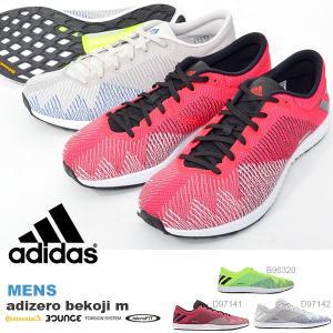 得割30 現品のみ ランニングシューズ アディダス adidas adizero bekoji m メンズ アディゼロ マラソン ジョギング シューズ 靴 2019春新作 送料無料|elephant