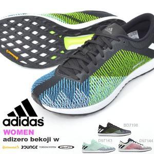 得割30 ランニングシューズ アディダス adidas adizero bekoji w レディース アディゼロ マラソン ジョギング シューズ ランシュー 靴 2019春新作 送料無料|elephant