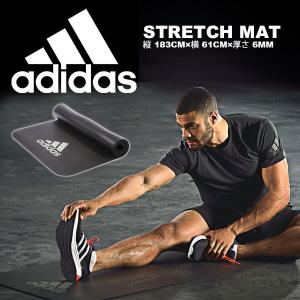 アディダス adidas ストレッチマット 6mm トレーニング ヨガ エクササイズ|elephant