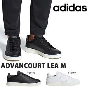 スニーカー アディダス adidas メンズ ADVANCOURT LEA M ローカット カジュアル シューズ 靴 学校 通学 2019夏新作 得割23 送料無料 F36468 F36469|elephant