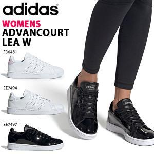 安定感のあるクッション性 レザー スニーカー アディダス adidas ADVANCOURT LEA W アドバンコート レディース シューズ 靴 2019春新作 得割22 送料無料 elephant