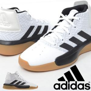 得割30 キッズ バスケットボールシューズ アディダス adidas Pro Adversary 2019 K ジュニア 子供 ミニバス バスケ バッシュ 靴 2019春新作 BB9124 elephant
