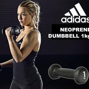 アディダス adidas ネオプレン ダンベル 1kg ウエイトトレーニング 鉄アレイ|elephant