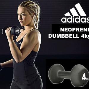 アディダス adidas ネオプレン ダンベル 4kg ウエイトトレーニング 鉄アレイ|elephant
