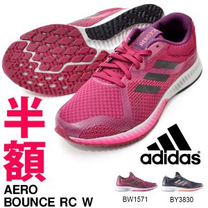 50%off 半額 ランニングシューズ アディダス adidas Aero BOUNCE RC W レディース 中級者 マラソン ジョギング シューズ 靴...