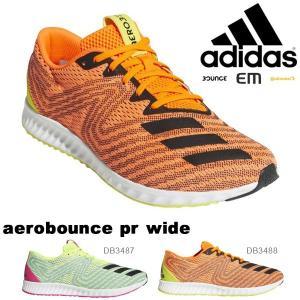 得割30 ランニングシューズ アディダス adidas aerobounce pr wide メンズ レディース ワイド 幅広 上級者 サブ3 シューズ 靴 送料無料|elephant