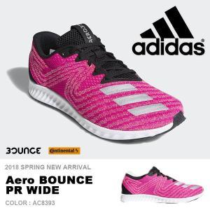 ランニングシューズ アディダス adidas メンズ レディース エアロ バウンス PR ワイド 幅広 マラソン シューズ 靴 2018春新作 得割23 送料無料|elephant