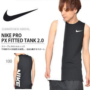 タンクトップ ナイキ NIKE メンズ ナイキプロ PX フィッテド タンク 2.0 ロゴ ビッグロゴ トレーニングシャツ スポーツウェア 2018夏新作 10%OFF|elephant