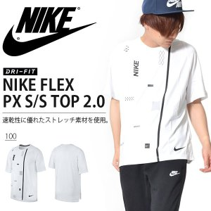半袖 Tシャツ ナイキ NIKE メンズ DRI-FIT レジェンド AOP グレーティング TEE シャツ トレーニングシャツ スポーツウェア 2018春新作 得割20|elephant