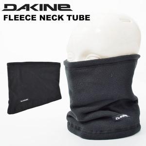 ネックウォーマー ダカイン DAKINE FLEECE NECK TUBE メンズ レディース スノーボード スノボ スキー 30%off|elephant