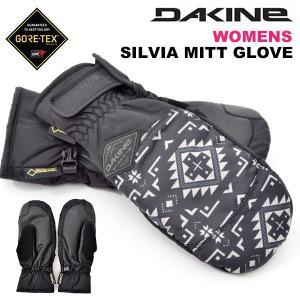 30%off グローブ DAKINE ダカイン レディース SILVIA MITT GLOVE ゴアテックス GORE-TEX 手袋 防寒 スノーボード スノボ スキー 2018-2019冬新作|elephant