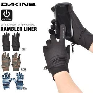 ゆうパケット対応可能! グローブライナー DAKINE ダカイン メンズ RAMBLER LINER 手袋 インナー 防寒 スノーボード スノボ スキー 2018-2019冬新作 10%off|elephant